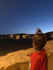 כוכבים בלילה - חניון בארות מכתש רמון